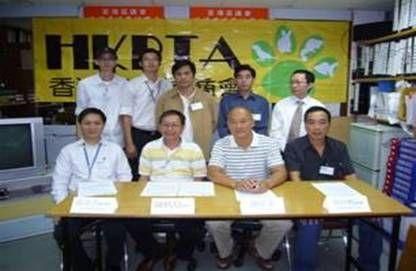 news2007-6